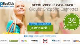 eBuyClub.com-un-site-specialise-dans-le-Cashback.jpg